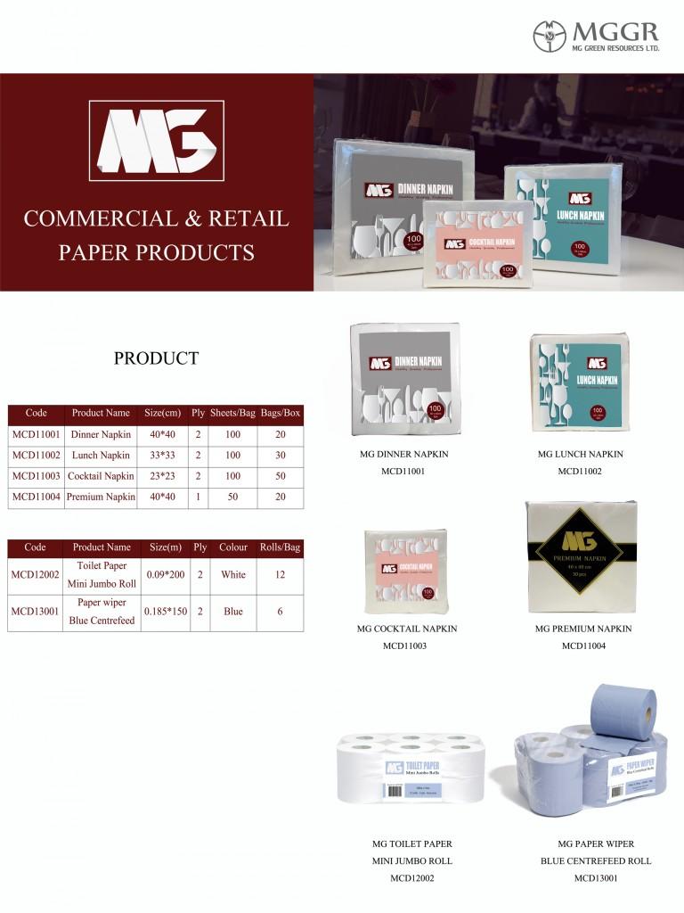 Brochure product page 3 - 商业用纸 - 餐巾纸