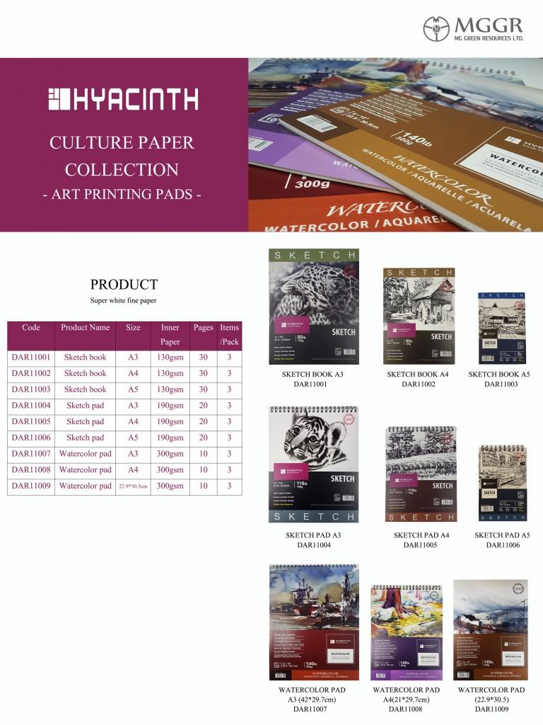 Brochure product page 7 - 悦声 图画本