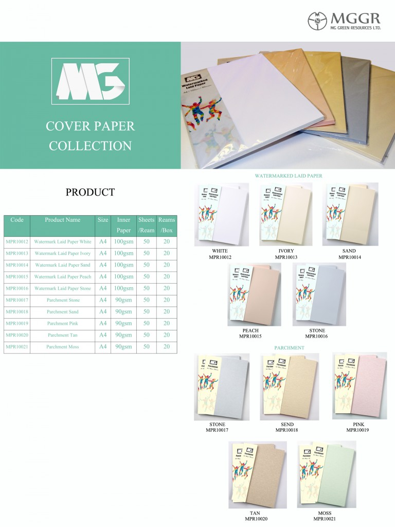 Brochure product page 9 - MG A4 COVER PAPER